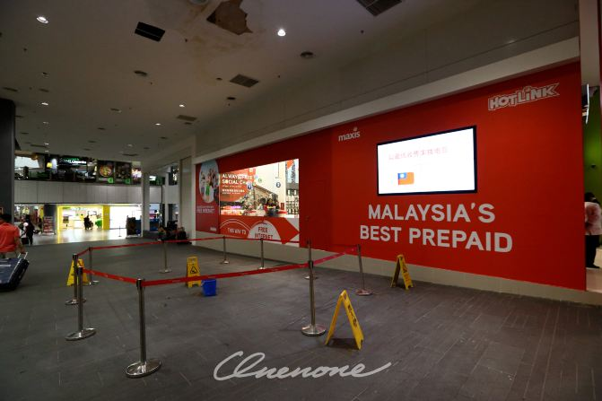 #写意金秋#吉隆坡国际机场航班中转联程和马