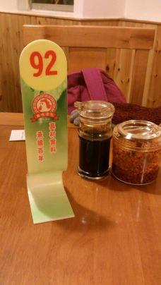 【携程美食】南京狮子桥美食街攻略,南京图片狮子心得的图片