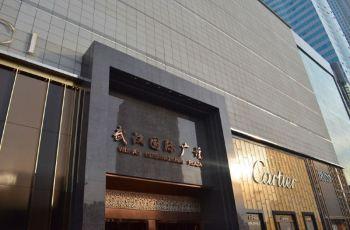 【携程攻略】武汉武汉国际广场购物中心附近美