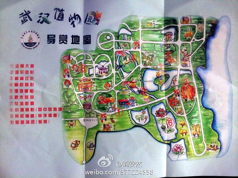 ( 植物园十大秋景手绘地图)