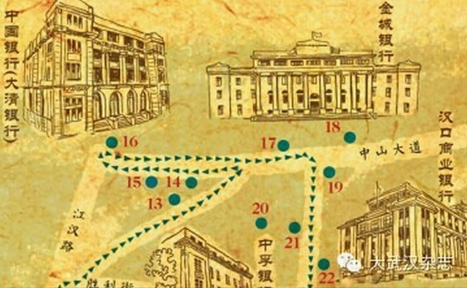 汉口老租界老房子地图