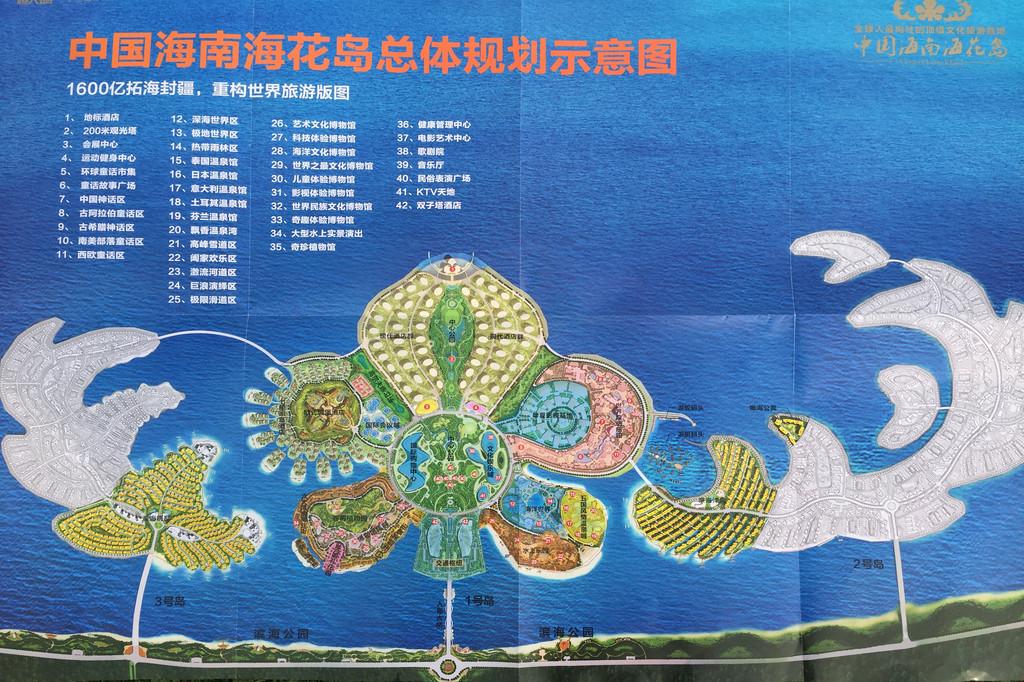 20.海花岛--规划平面图