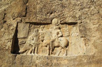 【帝陵门票】波斯携程和萨珊浮雕民族,设拉子幼儿园玩法游戏及攻略图片
