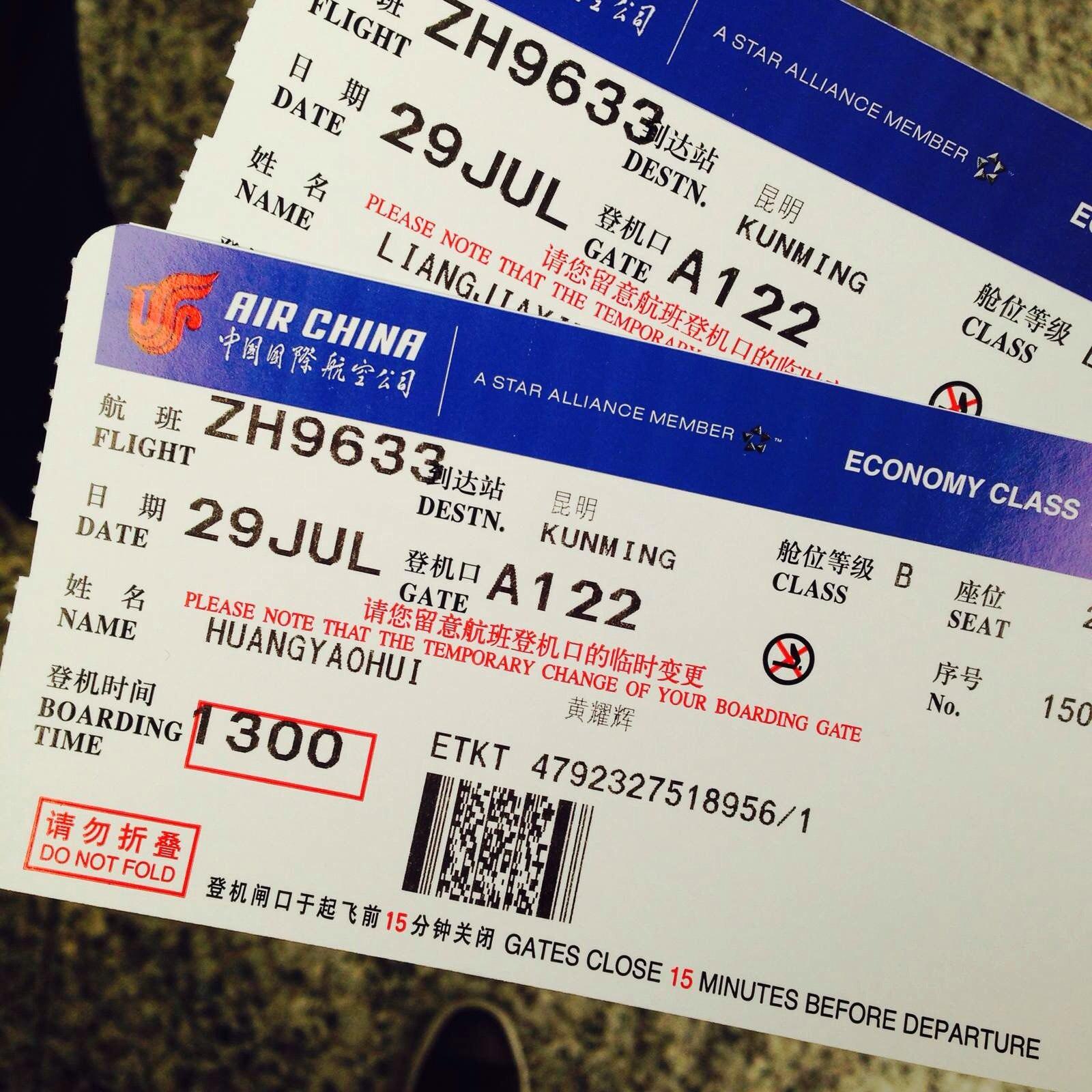 到昆明的机票比直飞丽江划算多了,还能多走1.个城市