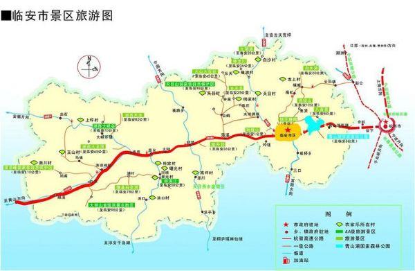 临安的交通地图示意图.