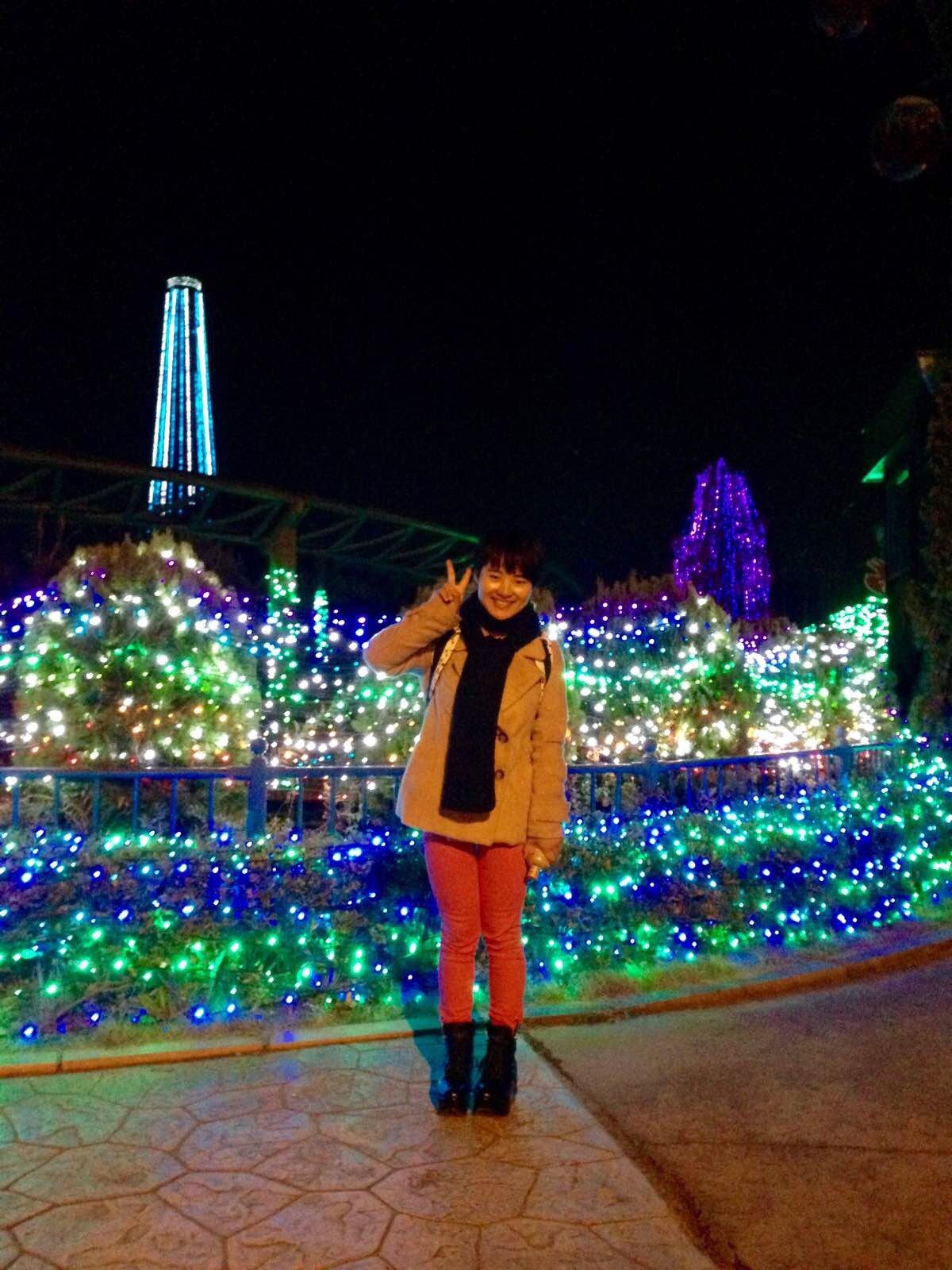 东武动物公园