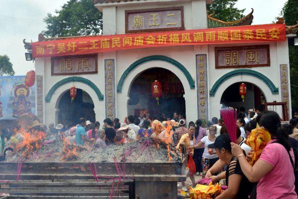 小长假,激情走进二王庙体验传统文化之旅
