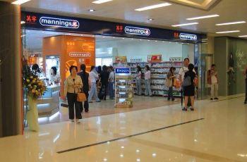 【携程攻略】香港万宁(香港机场海天码头)购物