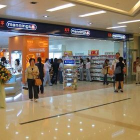 香港万宁(香港机场海天码头)购物攻略,万宁(香