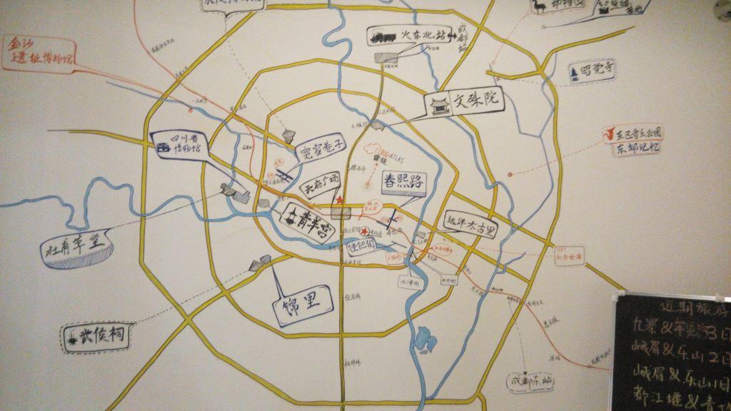 青旅手绘成都地图