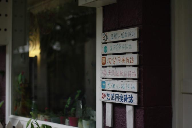 一单机的v单机昆明篇【云南-桂林桂林-广西大手游贤者攻略之石个人图片