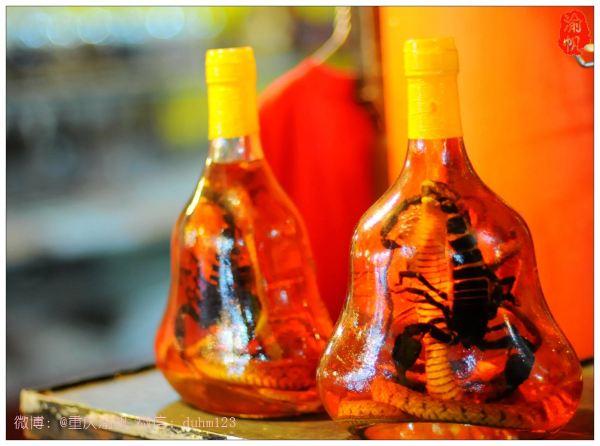 玛卡-蝎子酒_蝎子酒,里面还有一条眼镜蛇