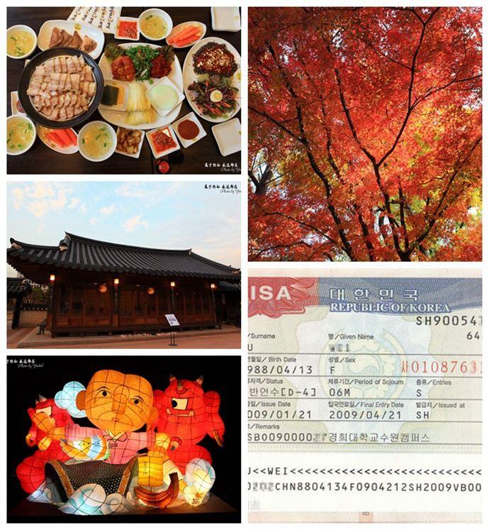 夫妻韩国首尔4天3晚系统自助游,关于美食、签usb安装win7机票教程图片