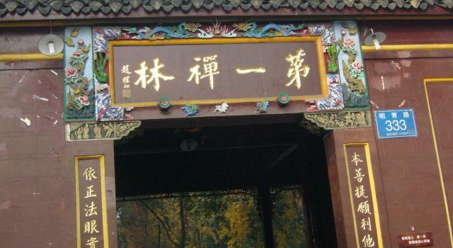 成都汉代墓结构图