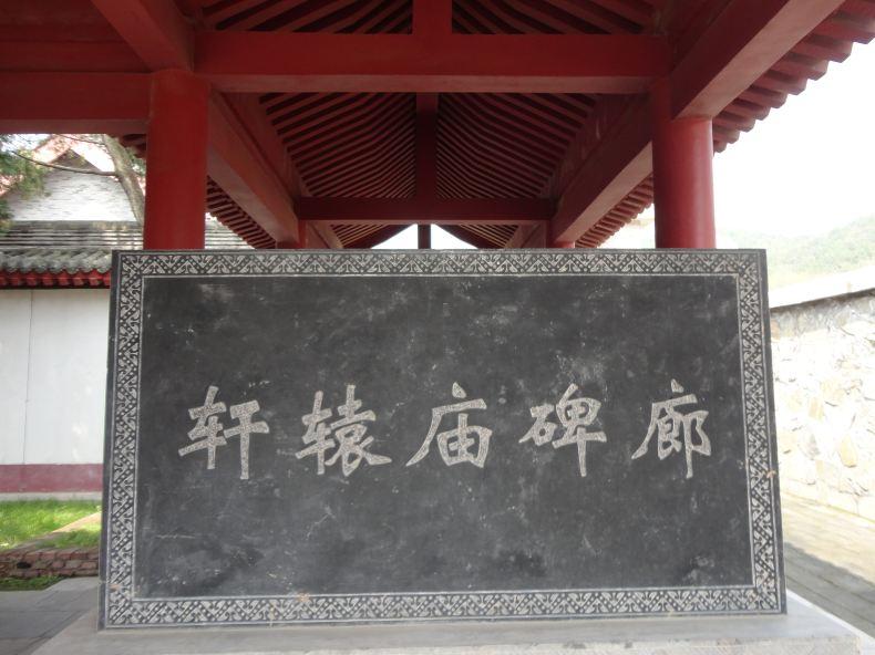 【中原篇】武僧延安,陕西,山西十二日游-河南ro自驾攻略图片