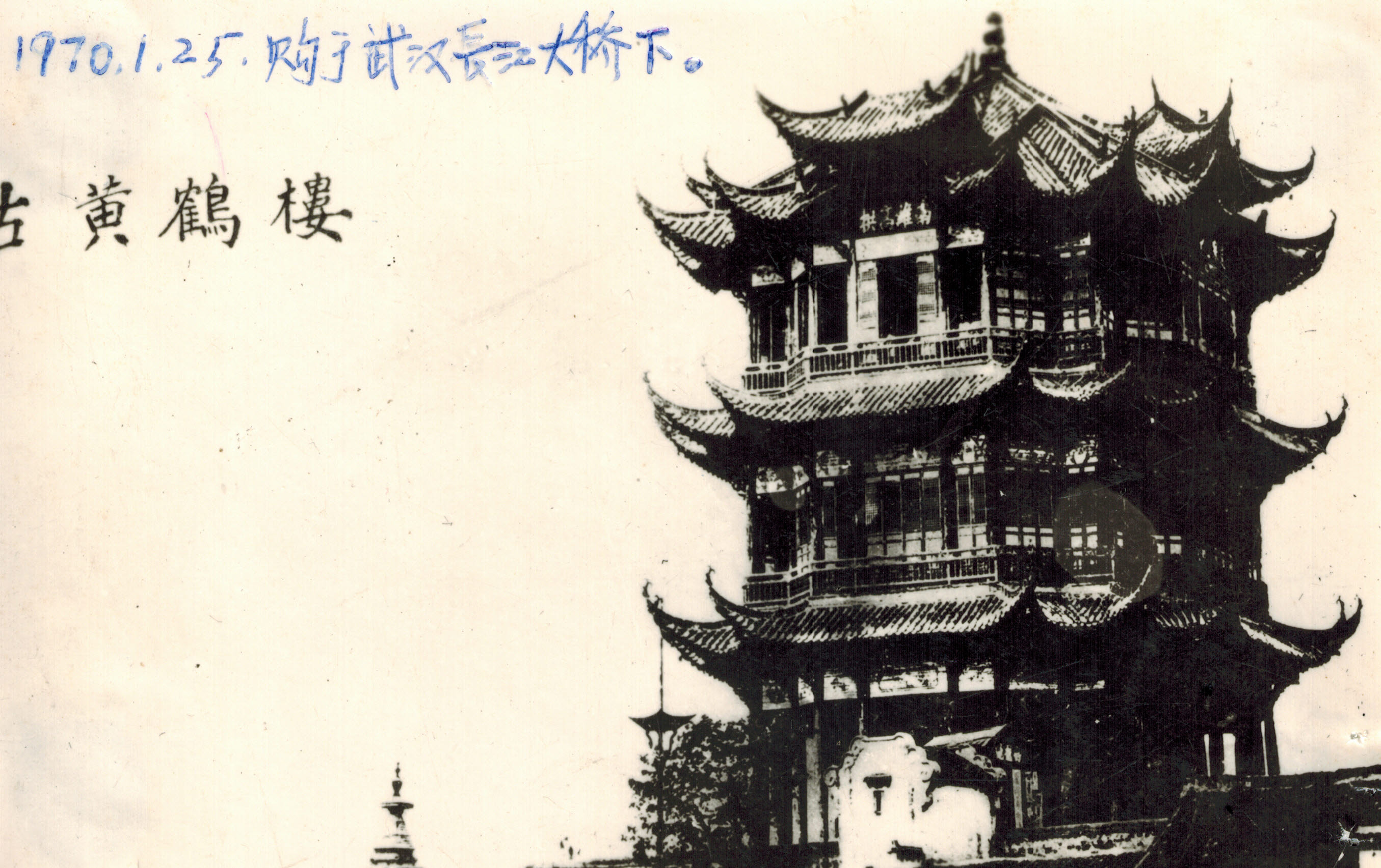 无数诗人称赞过的黄鹤楼,为何成为国内最坑景区,网友神回复!