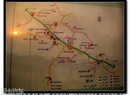 新疆高速地图交通图