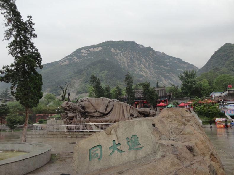 【中原篇】自驾河南,山西,延安十二日游-陕西方舟建攻略家图片