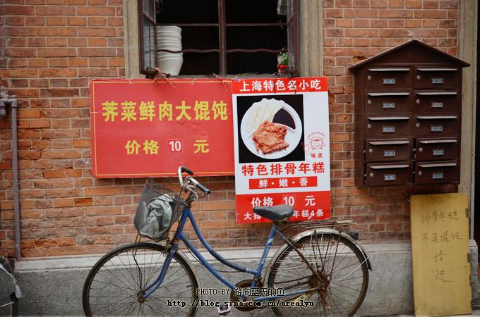 上海5日自由行市场美食文化的校园之旅,南京小资美食节需求美景图片