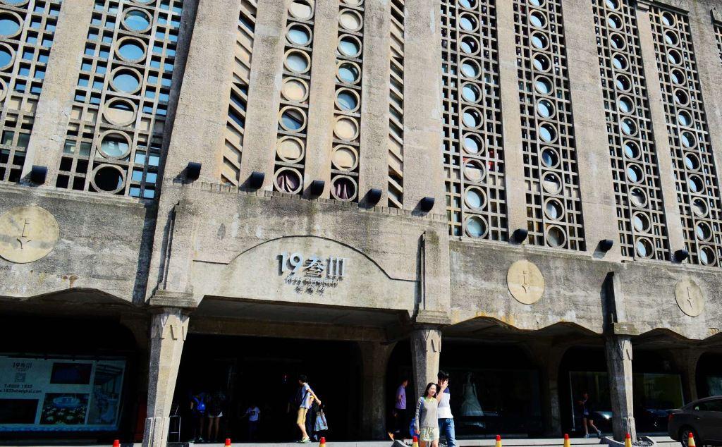 上海1933创意园地址