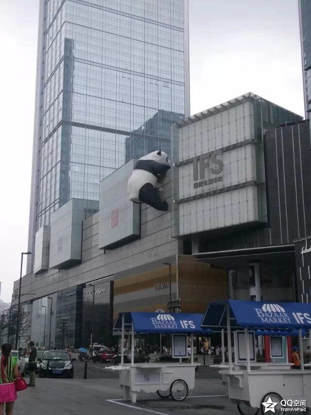 成都熊猫大厦设计图