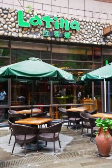 餐厅外景-拉蒂娜餐厅 港汇店 latina-上海图片