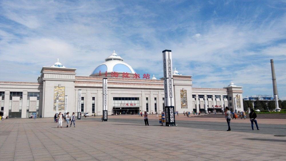 海拉尔火车站