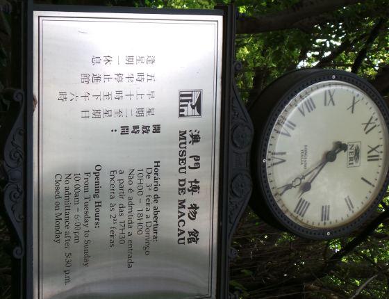 场火辣辣的旅行---中山-顺德-珠海、澳门半第五2忍龙关攻略图片