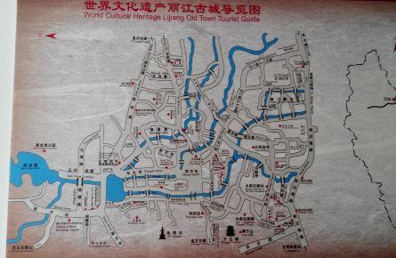 丽江手绘地图高清版