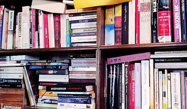 书吧天花板装修效果图