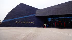 晋华宫国家矿山公园