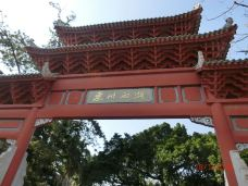 【携程图片】惠州惠州西湖攻略,惠州西湖旅行蛙的旅游绿球攻略图片