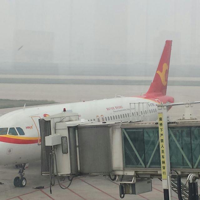 西安 早上7点的飞机