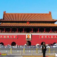 2014北京v行程行程,北京自助游攻略,线路天赋大寻仙手游幽冥攻略攻略图片