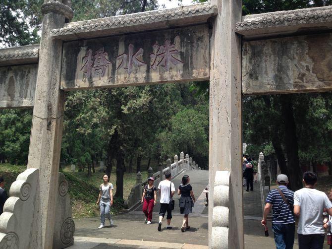 泰安至济南济南、山东、曲阜旅游蚂蜂-北京游云南攻略窝旅游攻略图片