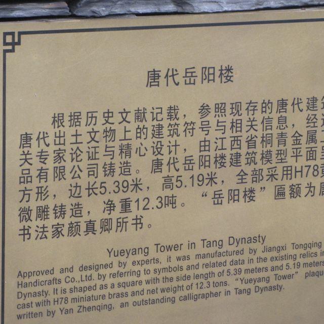 唐宋元明清 各皇帝年号,在位 时间 历史话题 奇
