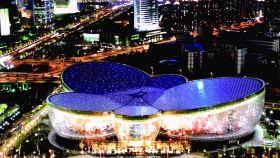 东方艺术中心
