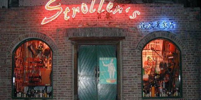 复古欧式酒吧门头