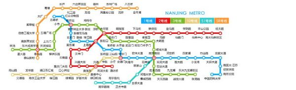 南京地铁1c�{�ޮg� �_【资讯】【交通】南京地铁概况