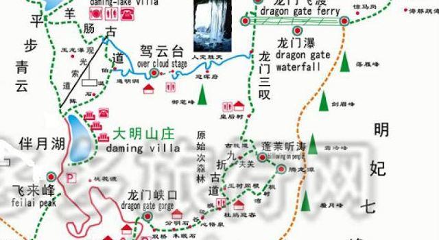 2012年11月临安大明山天目大峡谷巴士自由行游记攻略