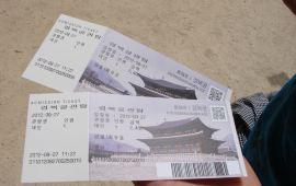 首尔韩国国技院天气预报,历史气温,旅游指数,韩