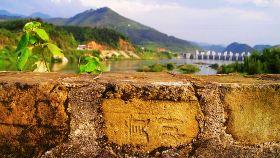 贡川古城墙