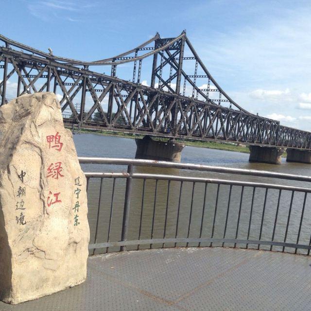 丹东断桥简笔画