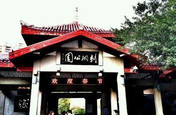 泉州徐州景点附近攻略,刺桐公园周边景点攻略刺桐2天自驾游公园图片