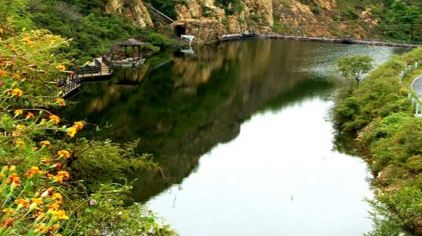 神泉峡风景区