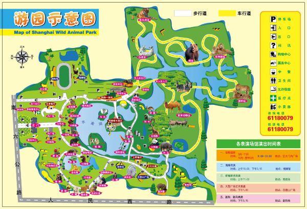 基本票凭身份证就可以刷进场,联票需要排队取,1.3米儿童免费,大马戏儿童半票,联票70元,现场VIP1200元,VIP2的150元,普通票100元。 今天8点出发,停车直接开到4号门,畅停20元,上海发布显示入园500人; 9点多到达,停车位不紧张,顺利入园,上海发布微信显示1500人; 入园拿地图,门口海狮馆10:00开始,我就去看了,后来发现这是最不急,应该放到最后看,依次13:0014:3015:1516:00 看完就直奔猛兽区,坐车参观,老虎狮子狗熊