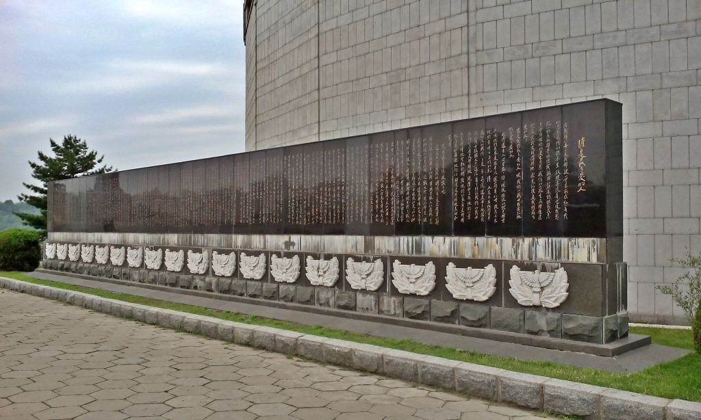 抗美援朝紀念館,是為紀念抗美援朝戰爭而修建的一座紀念館。 進入館前,首先映入眼簾的就是由毛澤東題寫的抗美援朝保家衛國這8個大字;然後登上百級台階,即可看到正面由鄧小平題寫的抗美援朝紀念塔矗立在那里。廣場北側有一面牆,刻滿了著名戰地作家魏巍的名著《誰是最可愛的人》。 陳列館正門上方由郭沫若題寫的抗美援朝紀念館這7個大字,遒勁而凝重。走進序廳,是巨幅雕塑:毛澤東英明決策,彭老總臨危受命,中華優秀兒女組成中國人民志願軍雄糾糾,氣昂昂,跨過鴨綠江生動的畫面,將你拉進半個世紀前的戰爭歲月 館內陳