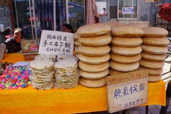 【加游站】游记街美食、美景(4)-西安攻略回民山城区美食图片