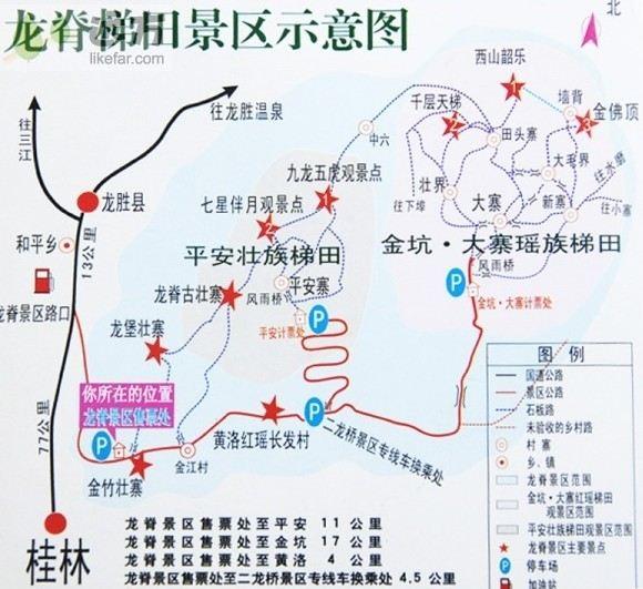 桂林市地图西山