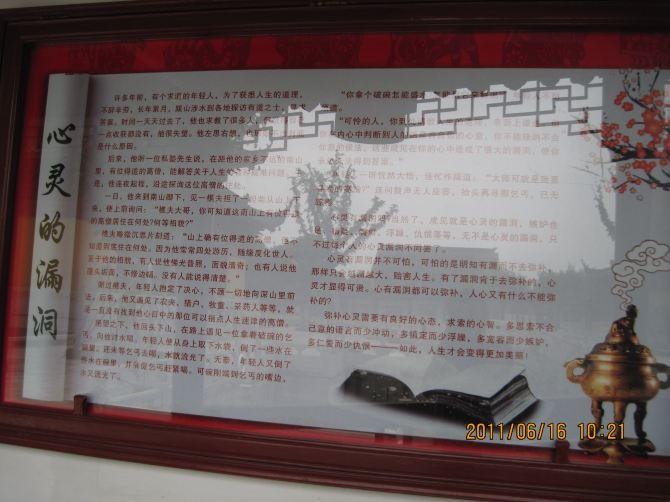 阳澄湖半岛酒店度假区